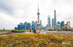 貿易談判重啟地點為何選上海? 專家揭陸心機