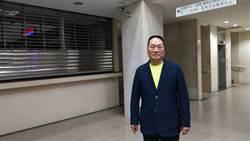 史上最大獄政弊案10月9日一審判