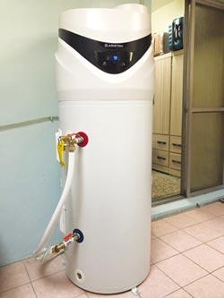義大利ARISTON空氣能熱水器 滿足3-7人家庭淋浴用量