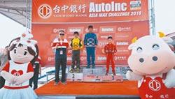 台中銀 支持AMC亞洲盃公開賽