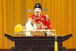 湖北京劇院 7月30日起三場好戲開鑼