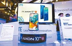 陸首支5G手機開賣 預售價2.27萬