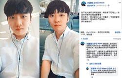 誆韓星拍性愛片 經紀人被起訴