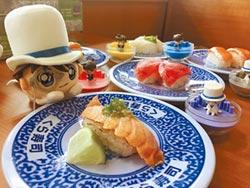 吃5盤藏壽司玩1次扭蛋