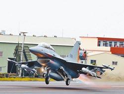 美售台F-16V 恐迫陸走極端