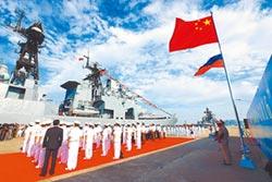 中俄軍事合作升級 抗美日韓台同盟