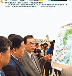 三峽大壩推手 陸前總理李鵬辭世