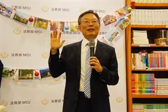 私菸案檢總長江惠民指示 速辦公正透明