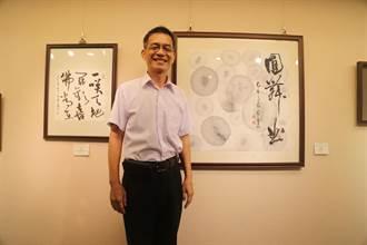 「磺溪九怪」書藝作品 葫蘆墩文化中心展出