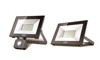 太星電工推出 超輕薄投射燈