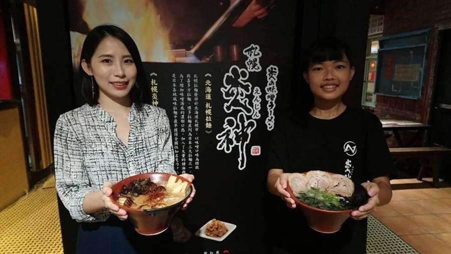 來自日本札幌的「炎神拉麵」,進駐台中大遠百12樓展新店。圖:曾麗芳