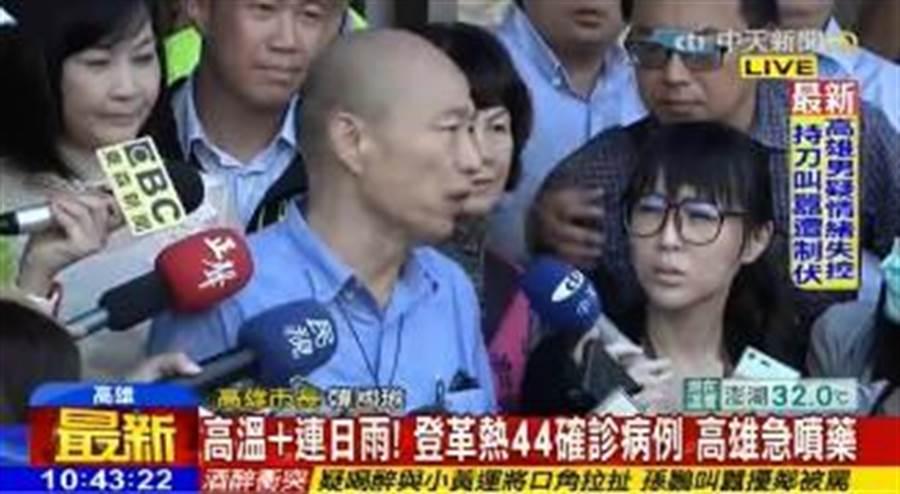 高雄市長韓國瑜稍早受訪談登革熱。(擷取自中天新聞)