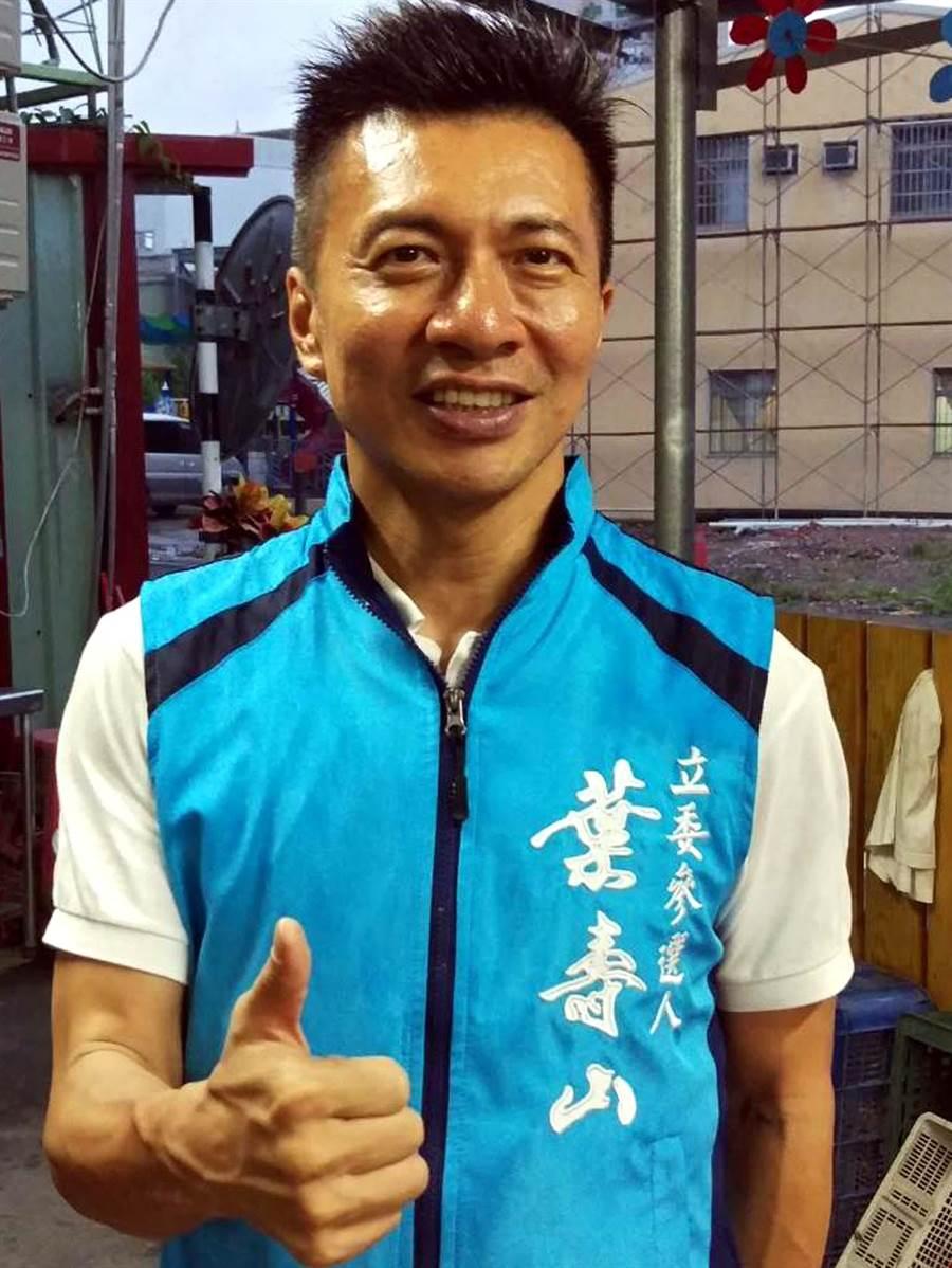 國民黨屏東縣第一選區立委初選民調結果,由葉壽山勝出。(潘建志攝)