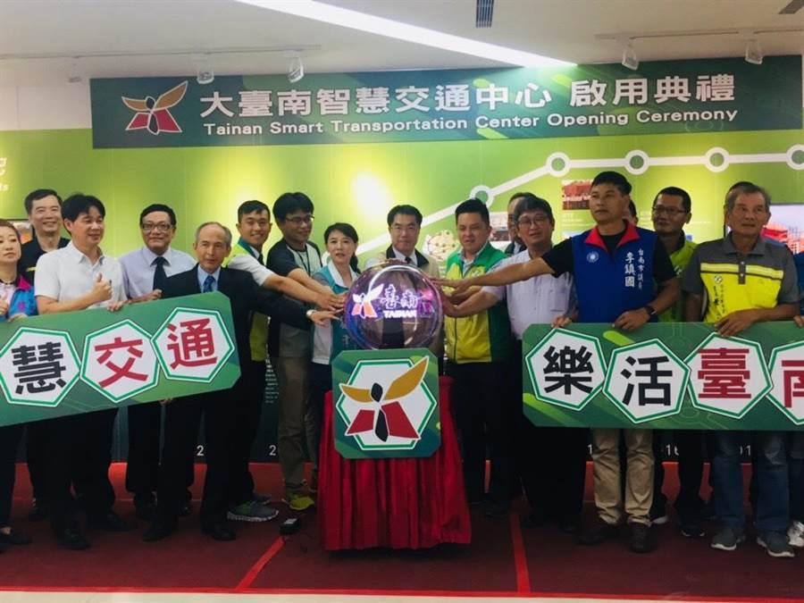 「大台南智慧交通中心」今天舉行啟用典禮,由市長黃偉哲主持。(曹婷婷攝)