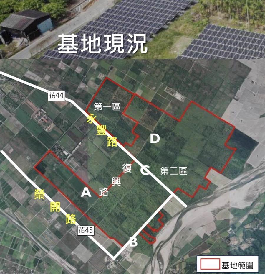 新光集團花蓮兆豐農場與太陽能光電業者合作,投資200億元計畫在自家近500公頃土地「種電」鋪設太陽能板。(張祈翻攝)