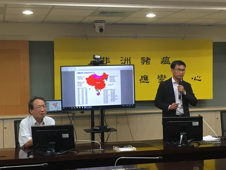 非洲豬瘟中央災害應變中心今(24)日召開第11次會議。(游昇俯攝)