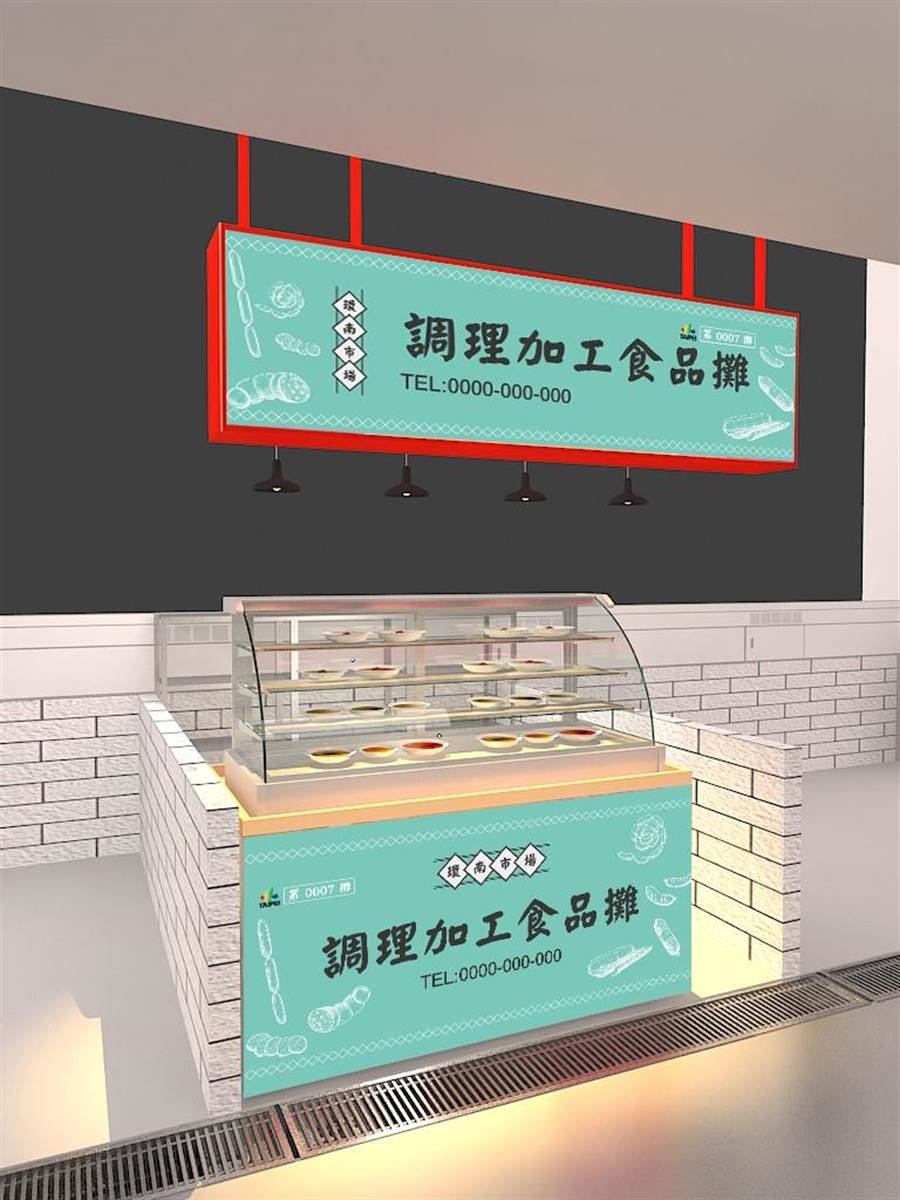 環南市場、大龍市場改建後,攤商設有溫控玻璃罩。(北市市場處提供)