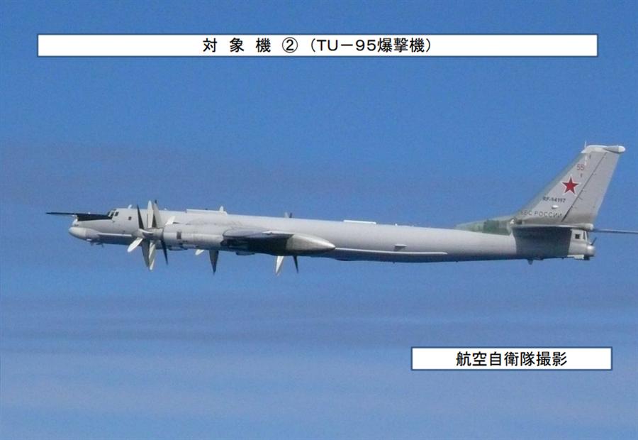 日本軍方拍攝到在對馬海峽巡航的俄羅斯Tu-95戰略轟炸機。(圖/日本防衛省)