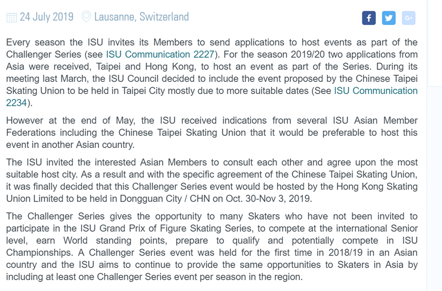 ISU在官網說明更改滑冰經典賽的決策過程,是尊重中華冰協意願與同意後所做,與冰協說法明顯矛盾。(ISU官網翻攝)