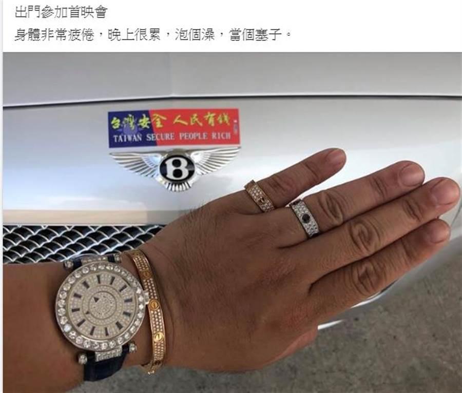 原po臉書也不難發現他是一位韓粉,除了將近200萬的左手,前方的賓利也貼著「台灣安全人民有錢」的貼紙。(翻攝自《爆料公社》)