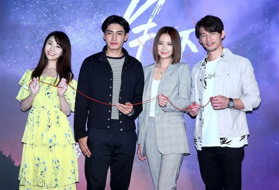 溫昇豪(右起)、安心亞、宋柏緯、程茉。粘耿豪攝