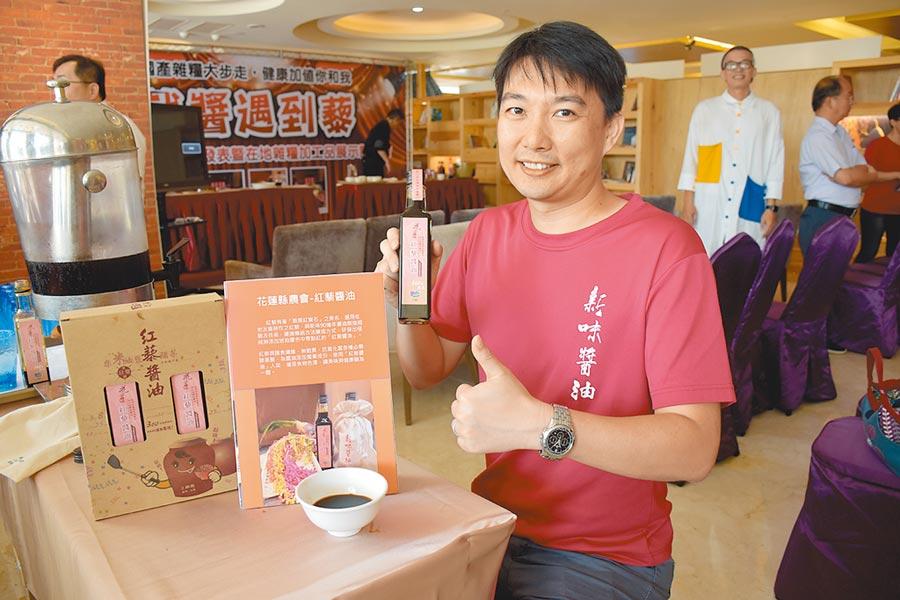 花蓮老字號醬油負責人許桓巽,近年與柴魚、紅藜等傳產合作研發新產品,為在地農漁產加值。(許家寧攝)