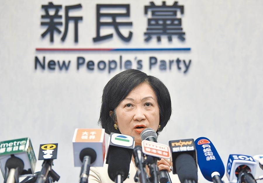 香港新民黨主席葉劉淑儀。(中新社)