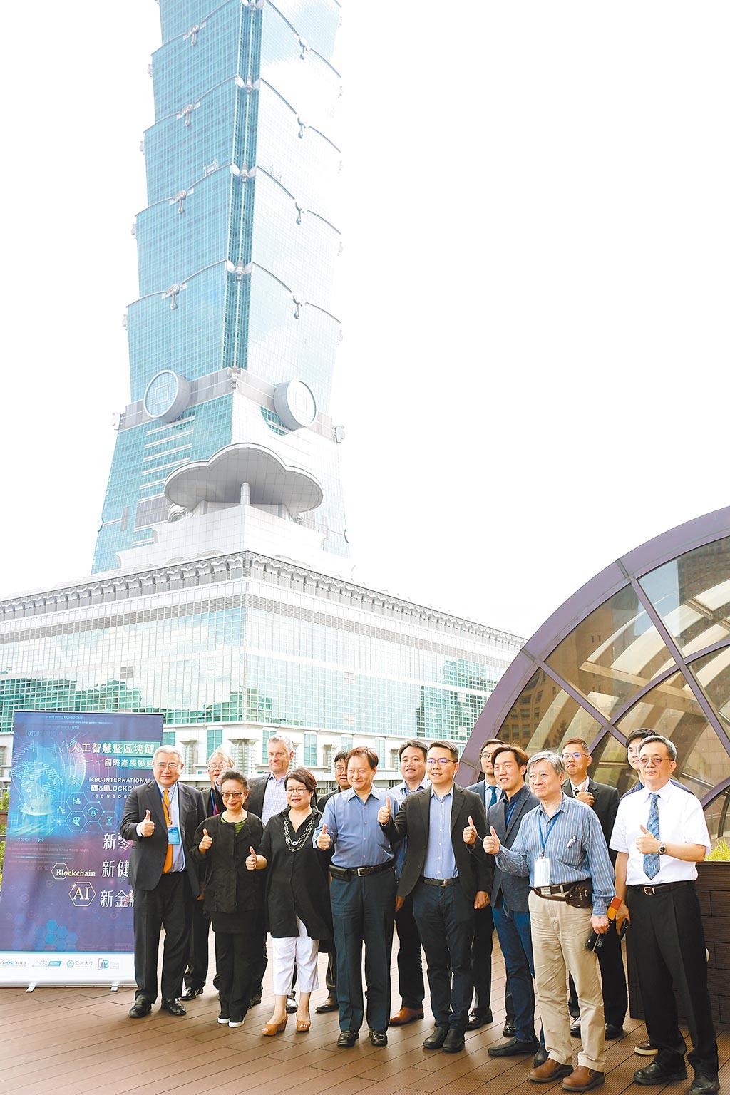亞洲大學副校長林蔚君與IBM等國外講者及論壇專家學者在101前合影。圖/業者提供