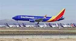 最慘單季虧損!2大空難拖垮 波音爆737 MAX恐停產