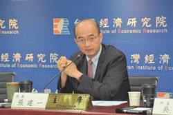 台經院:台灣經濟最壞情況 就要過去了