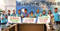 台灣燈會中央只給1800萬 藍議員嗆中市府自辦