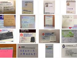 不滿特首漠視民意 香港公務員公開信擬策動罷工