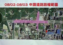 8月3日韓國瑜首場下鄉 造勢場合猶如寶劍插入八德