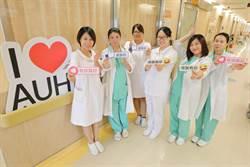 亞大醫院好孕氣  醫護3年生下32名寶寶
