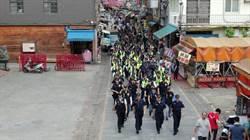 大溪遶境最大團 200警浩浩蕩蕩掃老街