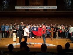 台中室內合唱團奪雙金 國旗飄揚