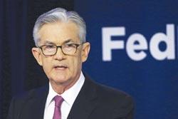 降息幅度多少? Fed降息前一周 美股必漲
