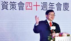 李世光:定位數位轉型化育者