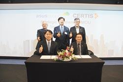 華碩助新加坡商建置AI系統