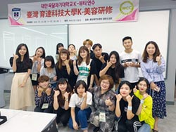育達科大學子赴韓研修 拓國際視野