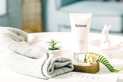 Relove私密保養品 為生技業穿上精品外衣