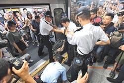 港民發起不合作運動 癱瘓港鐵