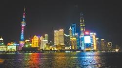 力拚夜經濟 上海首設夜間區長