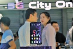 5G手機商用化 明年出貨將超2億支