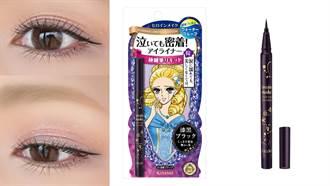 印上貝殼、海星超可愛!台日女生超愛的眼線筆推出夏日限定包裝