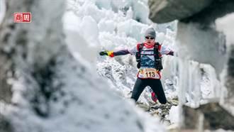 台灣首位完賽聖母峰馬拉松女性跑者