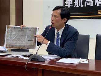 華航首度說明私菸案 黃國昌痛批:避重就輕