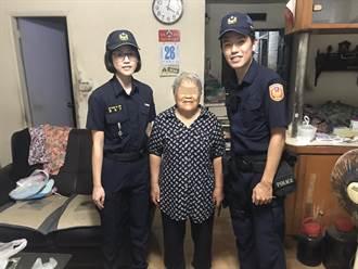 人美心更美 正妹女警實習首日 協助迷途奶奶返家
