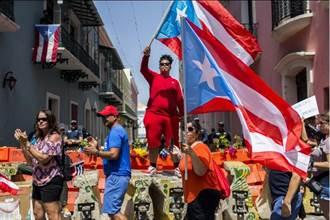 不敵民怨 波多黎各總督終於下台
