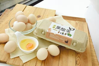 台灣好農 推廣食用葉酸蛋